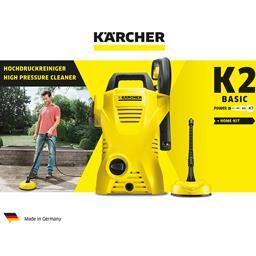 K2 Basic Home