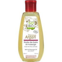 Précieux Argan - Huile de bain et massage