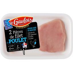 Boucherie - Pièces de filet de poulet