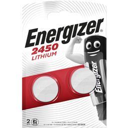 Pile lithium 3V CR2450