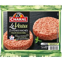 Steaks hachés de veau façon bouchère