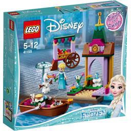 Disney - Les Aventures d'Elsa au Marché 5-12