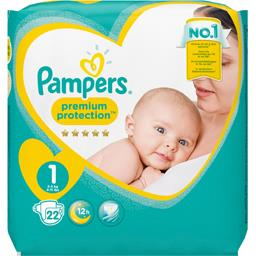 Pampers Couches New Baby taille 1 : 2-5 kg