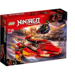 Ninjago - Le Bateau Katana V11