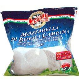 Mozzarella de buflonne campana, le paquet,125g