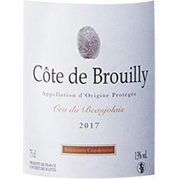 Côte de Brouilly Sébastien Condemine vin Rouge 2017