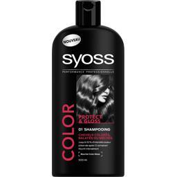 Colorist - Shampooing intensité de la couleur préser...