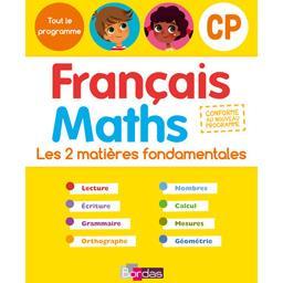 Tout le programme Français / Maths CP