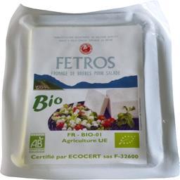 Fromage de brebis pour salade BIO