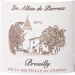 Brouilly Les Allées de Pierreux vin Rouge 2017