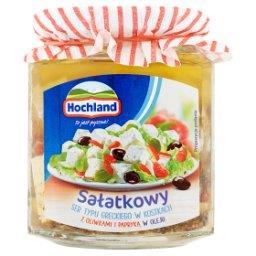 Sałatkowy ser typu greckiego w kostkach z oliwkami i papryką w oleju