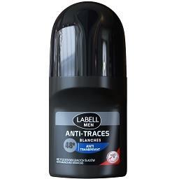 Desodorizante roll-on anti-manchas